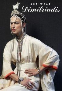 bijoutiers créateurs-Art Wear-Dimitriadis- collection-Louise d'or